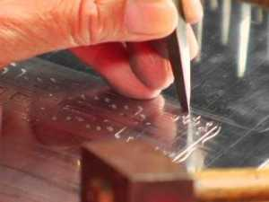 engravingplate